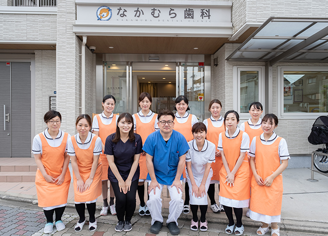 中村 歯科 医院